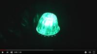 七変化LED電球